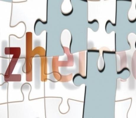 21 Settembre Giornata Mondiale Alzheimer -  AIMA: per i familiari dei pazienti colloqui gratuiti con gli psicologi